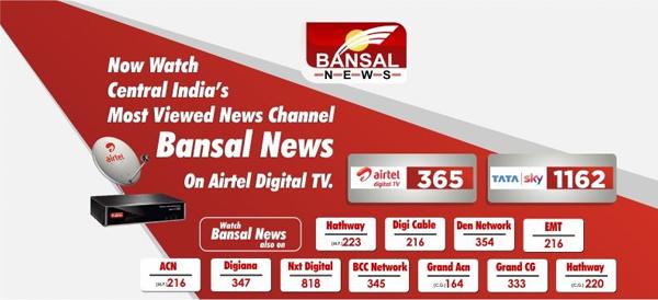 bansal news on airtel